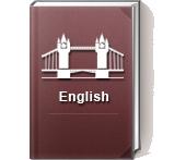 Готовимся к всероссийской олимпиаде школьников по английскому языку